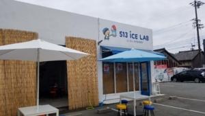513ICE LABOのかき氷